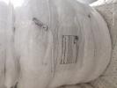 Барьер (бон) сорбирующий, гидрофобный, для нефти и нефтепродуктов, 0,13х6м ННП, 2 шт/упак